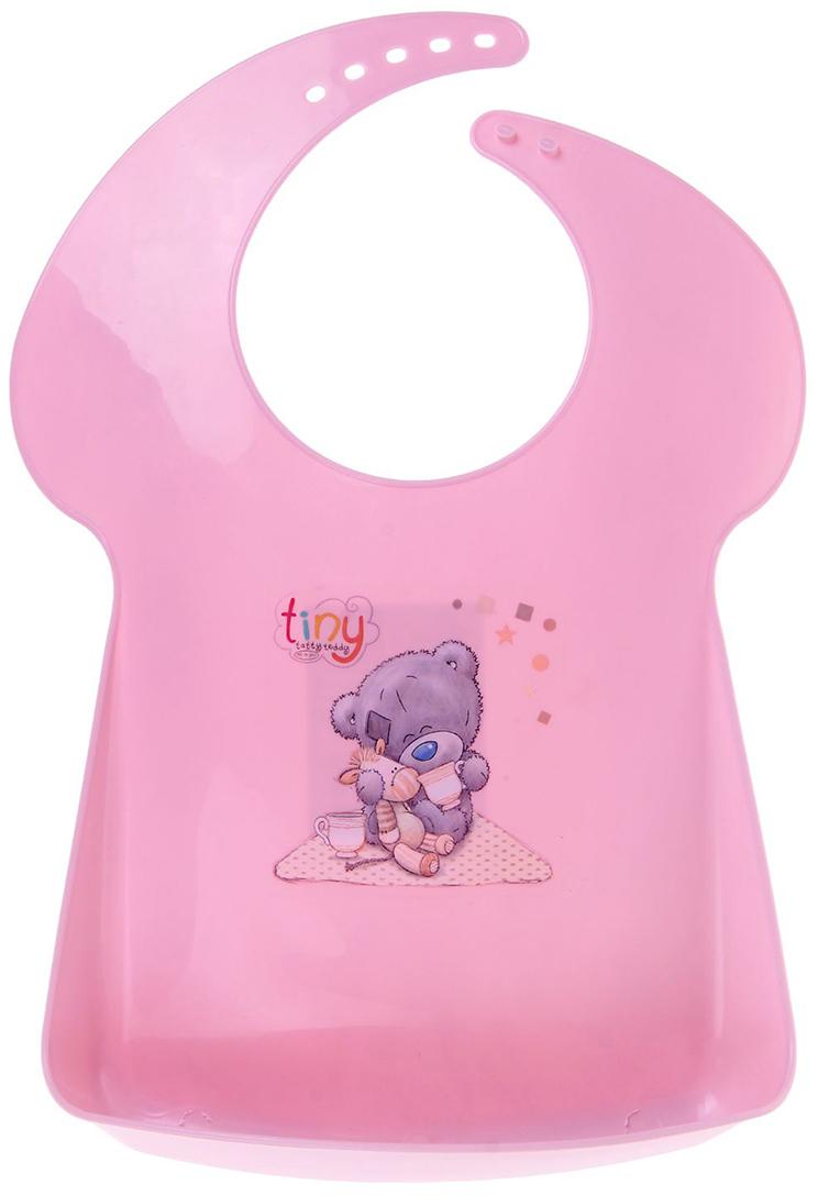 Пластишка Нагрудник Me To You цвет розовый пластишка горка для купания детей пластишка