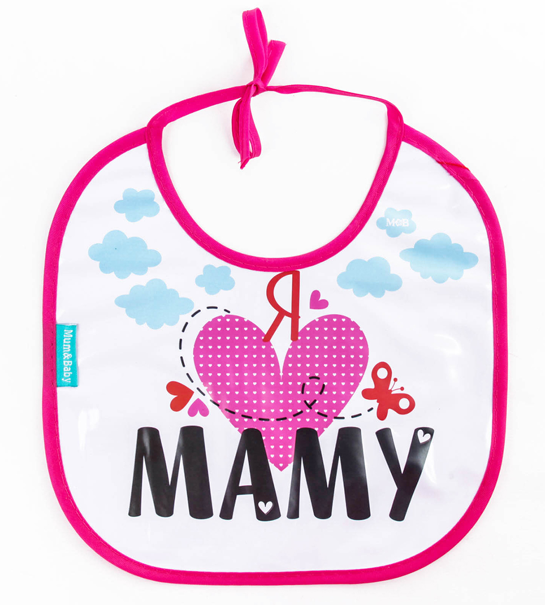 Mum&Baby Нагрудник Я люблю маму на завязках