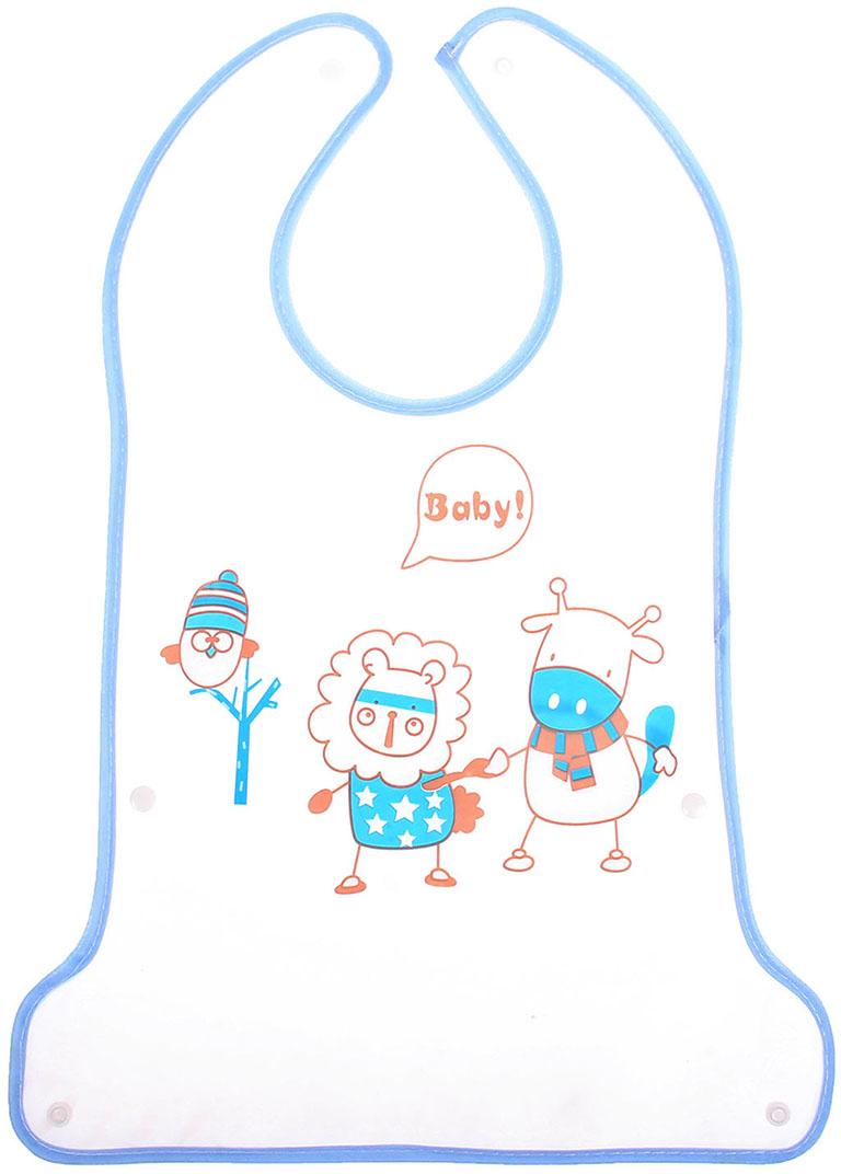 Крошка Я Нагрудник с карманом на липучке цвет голубой 2793112 крошка я нагрудник игрушки для малышек