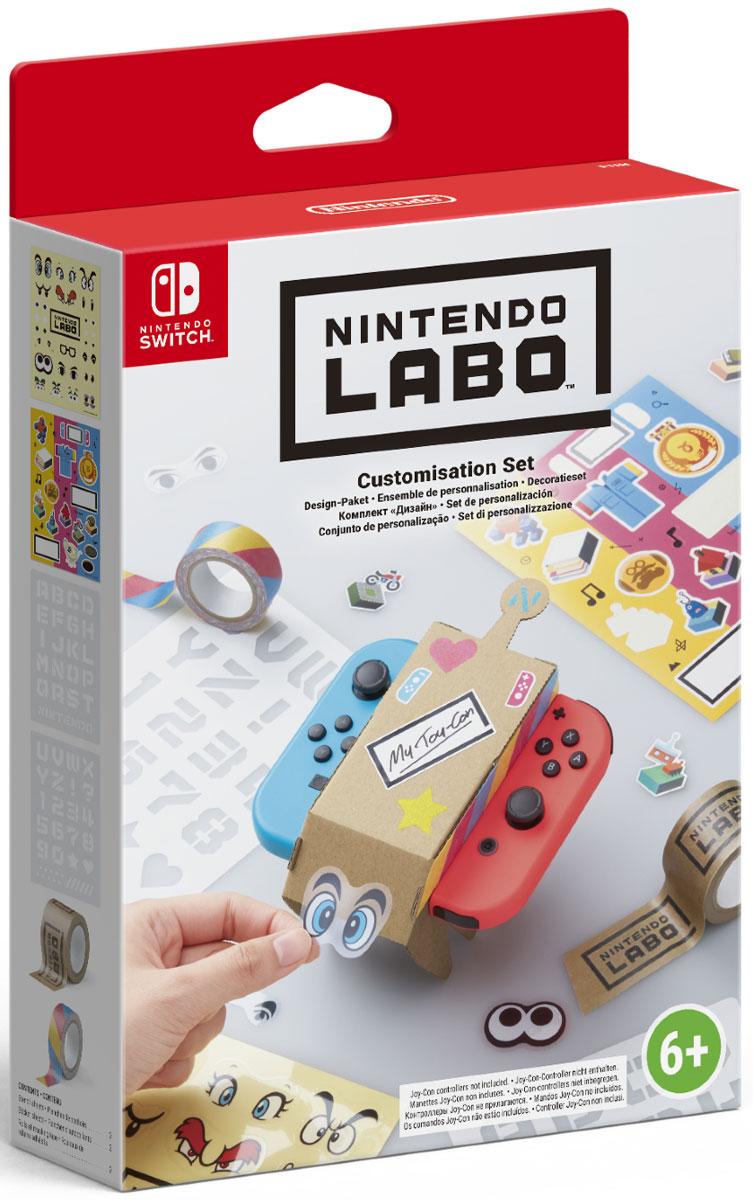 Nintendo Labo: комплект Дизайн labo art кардиган