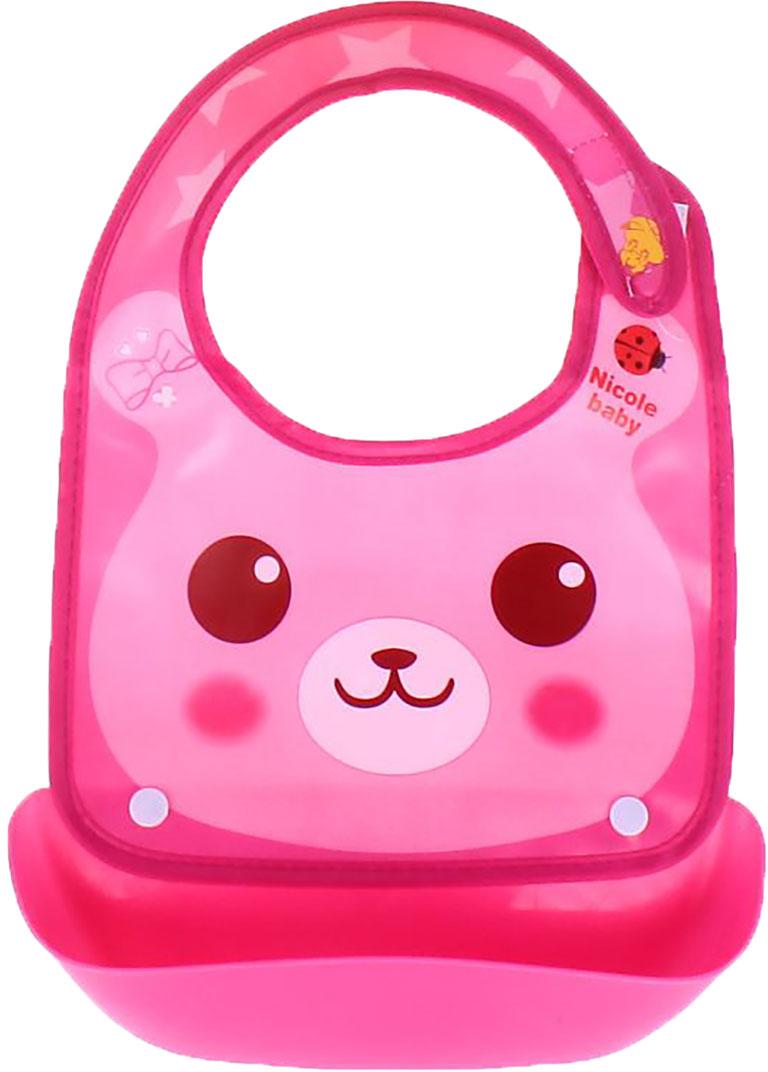 Крошка Я Нагрудник со съемным карманом цвет розовый 1606642 крошка я нагрудник игрушки для малышек