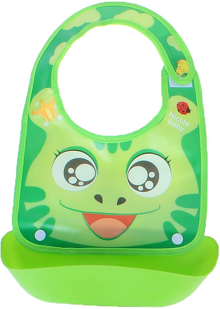Крошка Я Нагрудник сосъемным карманом цвет зеленый 1606642 крошка я нагрудник игрушки для малышек