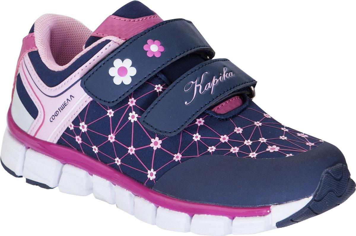 Кроссовки для девочки Kapika, цвет: темно-синий. 73342. Размер 3473342Кроссовки от Kapika займут достойное место в гардеробе вашего ребенка! Модель изготовлена из текстиля и искусственной кожи. Хлястики на липучках, обеспечивают надежную фиксацию обуви на ноге. Внутренняя поверхность из текстиля, обеспечивает комфорт и предотвращает натирание. Стелька из кожи и текстиля сохраняет комфортный микроклимат в обуви. Рифленая поверхность подошвы защищает изделие от скольжения. Стильные и в то же время удобные кроссовки - необходимая вещь в гардеробе каждого ребенка.