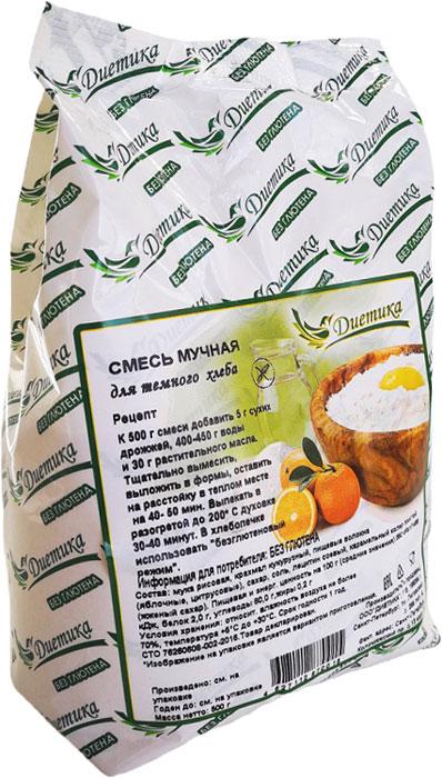 Диетика Смесь мучная для черного хлеба, 500 г bravolli смесь 4 риса 500 г