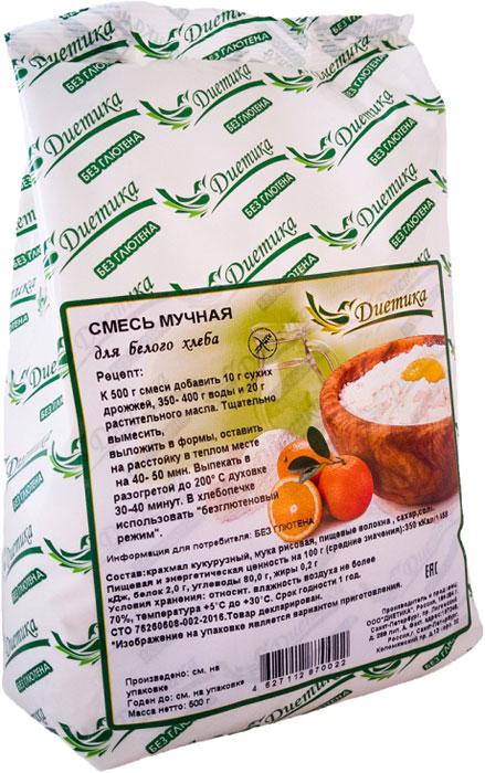Диетика Смесь мучная для белого хлеба, 500 г bravolli смесь 4 риса 500 г