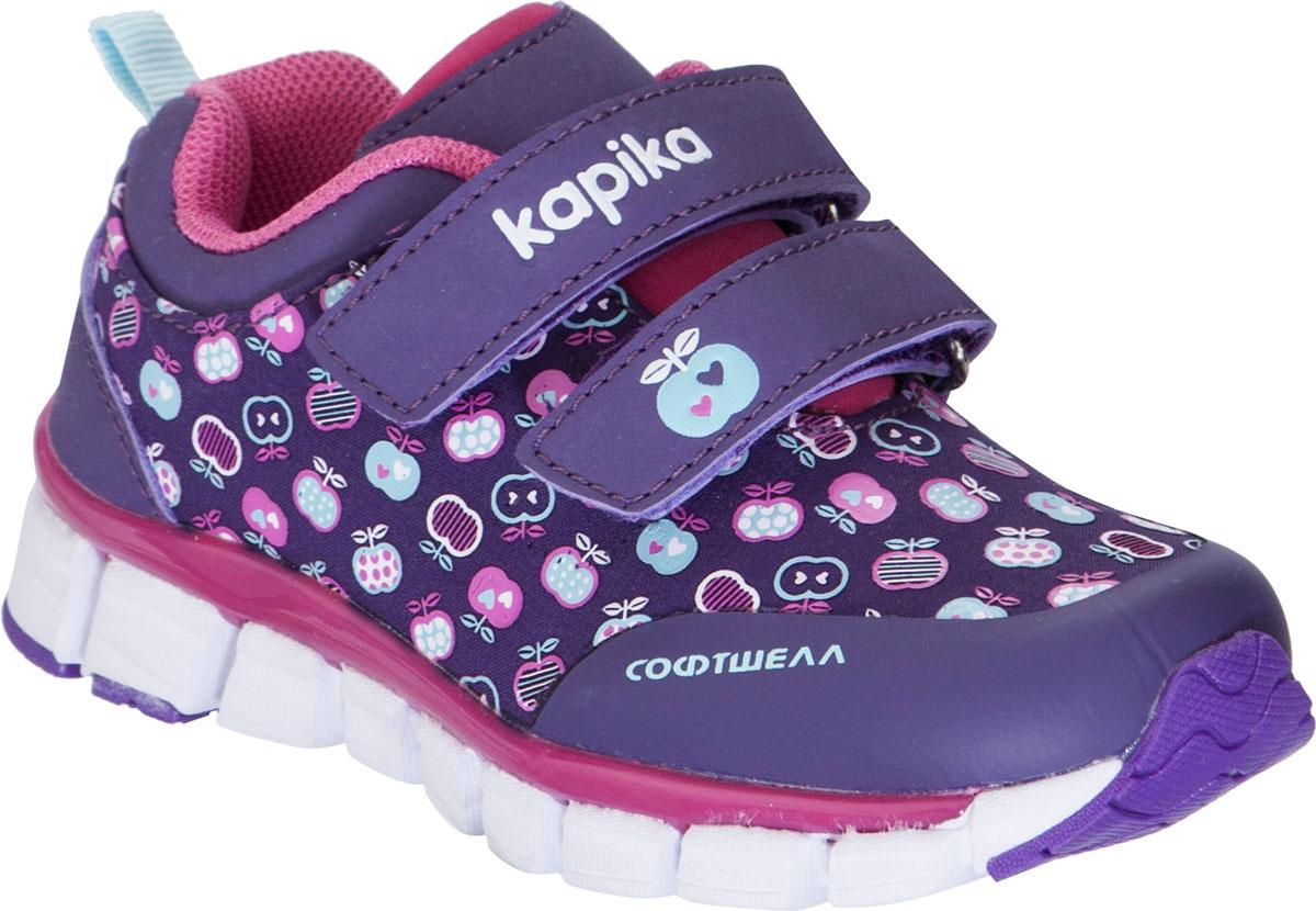 Кроссовки для девочки Kapika, цвет: фиолетовый. 71096. Размер 2471096Кроссовки от Kapika займут достойное место в гардеробе вашего ребенка! Модель изготовлена из текстиля и искусственной кожи. Хлястики на липучках, обеспечивают надежную фиксацию обуви на ноге. Внутренняя поверхность из текстиля, обеспечивает комфорт и предотвращает натирание. Стелька из текстиля сохраняет комфортный микроклимат в обуви. Рифленая поверхность подошвы защищает изделие от скольжения. Стильные и в то же время удобные кроссовки - необходимая вещь в гардеробе каждого ребенка.