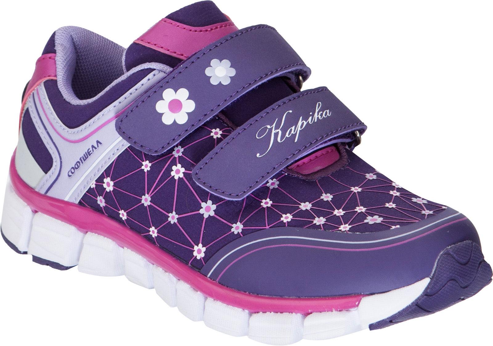 Кроссовки для девочки Kapika, цвет: фиолетовый. 73342. Размер 3373342Кроссовки от Kapika займут достойное место в гардеробе вашего ребенка! Модель изготовлена из текстиля и искусственной кожи. Хлястики на липучках, обеспечивают надежную фиксацию обуви на ноге. Внутренняя поверхность из текстиля, обеспечивает комфорт и предотвращает натирание. Стелька из кожи и текстиля сохраняет комфортный микроклимат в обуви. Рифленая поверхность подошвы защищает изделие от скольжения. Стильные и в то же время удобные кроссовки - необходимая вещь в гардеробе каждого ребенка.