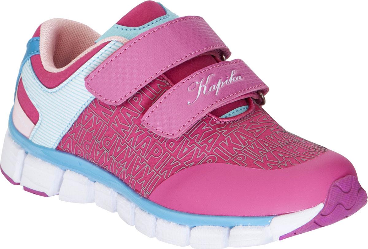 Кроссовки для девочки Kapika, цвет: фуксия. 72262. Размер 3172262Кроссовки от Kapika займут достойное место в гардеробе вашего ребенка! Модель изготовлена из текстиля и искусственной кожи. Хлястики на липучках, обеспечивают надежную фиксацию обуви на ноге. Внутренняя поверхность из текстиля, обеспечивает комфорт и предотвращает натирание. Стелька из кожи и текстиля сохраняет комфортный микроклимат в обуви. Рифленая поверхность подошвы защищает изделие от скольжения. Стильные и в то же время удобные кроссовки - необходимая вещь в гардеробе каждого ребенка.