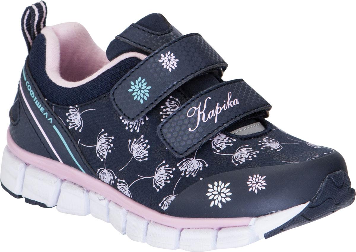 Кроссовки для девочки Kapika, цвет: темно-синий. 72258. Размер 3072258Кроссовки от Kapika займут достойное место в гардеробе вашего ребенка! Модель изготовлена из текстиля и искусственной кожи. Хлястики на липучках, обеспечивают надежную фиксацию обуви на ноге. Внутренняя поверхность из текстиля, обеспечивает комфорт и предотвращает натирание. Стелька из кожи и текстиля сохраняет комфортный микроклимат в обуви. Рифленая поверхность подошвы защищает изделие от скольжения. Стильные и в то же время удобные кроссовки - необходимая вещь в гардеробе каждого ребенка.