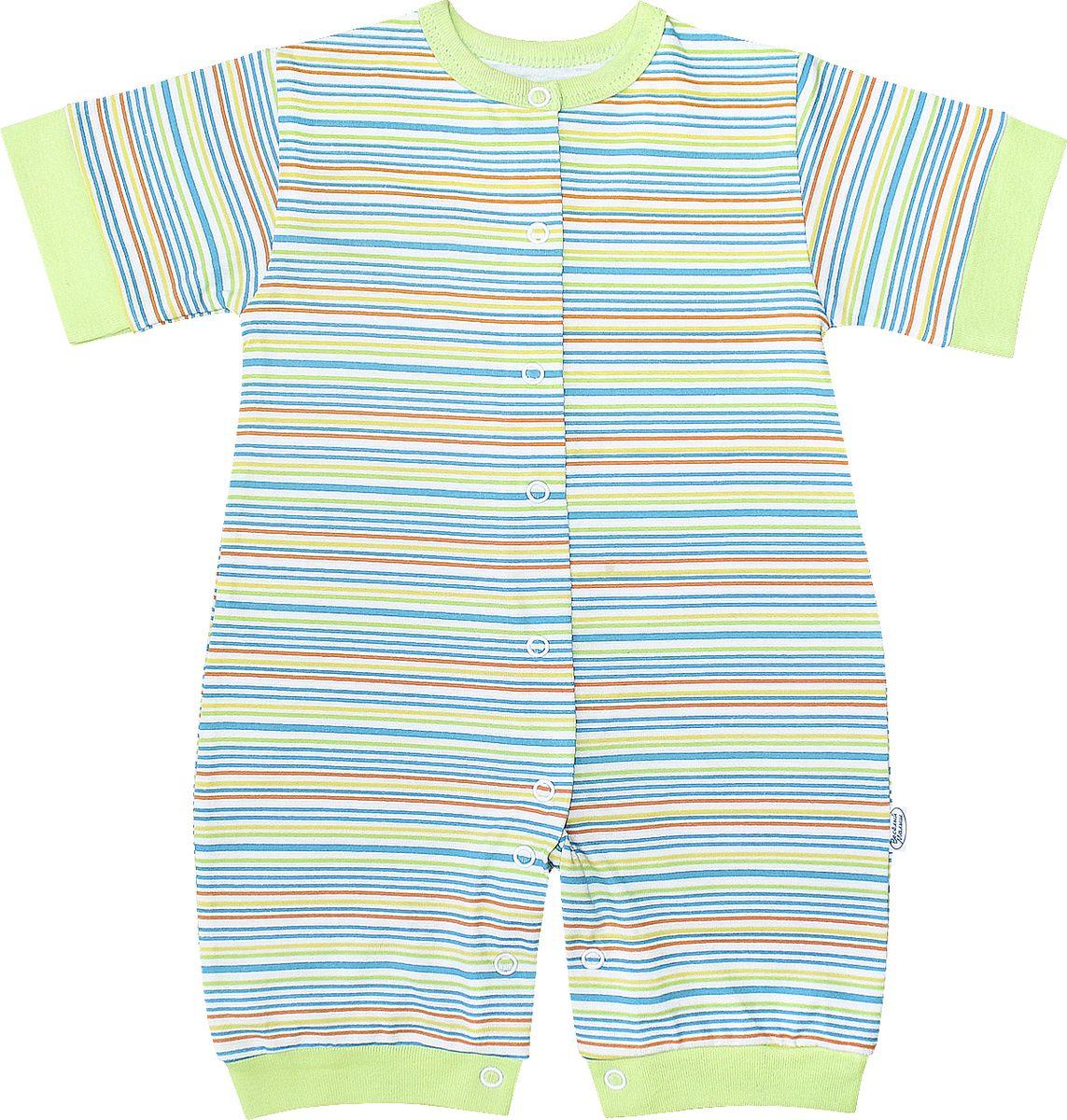 Песочник детский Веселый малыш One, цвет: зеленый. 52172/one-E (1)_яркая полоса. Размер 80