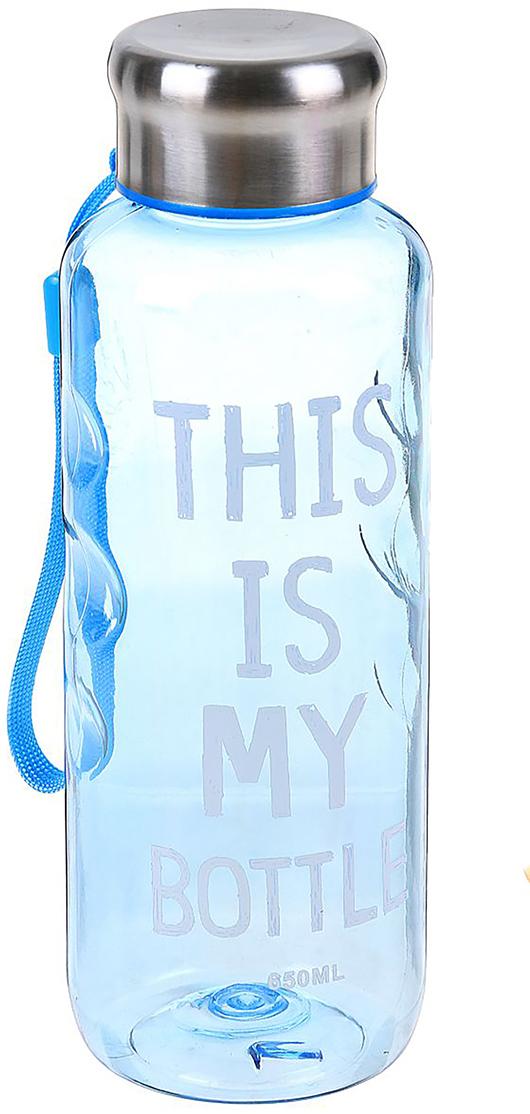 Бутылка питьевая This Is My Bottle, цвет: голубой, 650 мл2366701_голубойОт качества посуды зависит не только вкус еды, но и здоровье человека. Бутылка - товар, соответствующий российским стандартам качества. Любой хозяйке будет приятно держать его в руках. С данной посудой и кухонной утварью приготовление еды и сервировка стола превратятся в настоящий праздник.