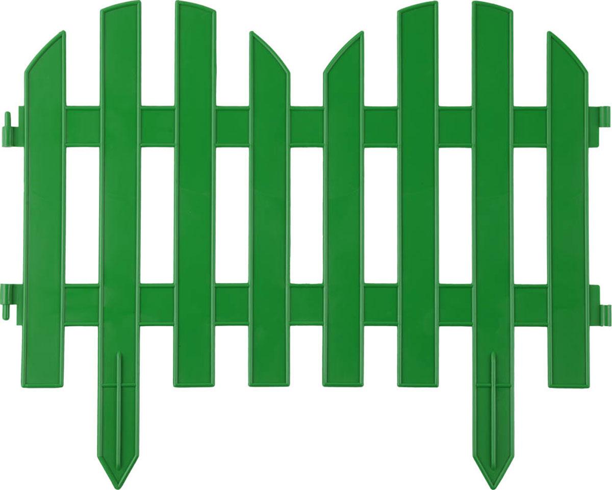 Забор декоративный Grinda Палисадник, цвет: зеленый, 28 x 300 см422205-GКрасиво оформить и украсить сад при проведении ландшафтных работ призваны специальные высококачественные долговечные ограждения для клумб и декоративные заборы. Различные формы и цвета способны воплотить любые творческие замыслы, а высокопрочный атмосферостойкий пластик обеспечит длительный срок службы изделий. Идеально подходит для зонирования парка или сада. Изготовлен из полипропилена, устойчивого к воздействию ультрафиолетовых лучей. Семь секций для формирования необходимых зон на участке.- Материал: полипропилен;- Размер: 28х300 см;- Цвет: зеленый;- Количество секций: 7 шт.