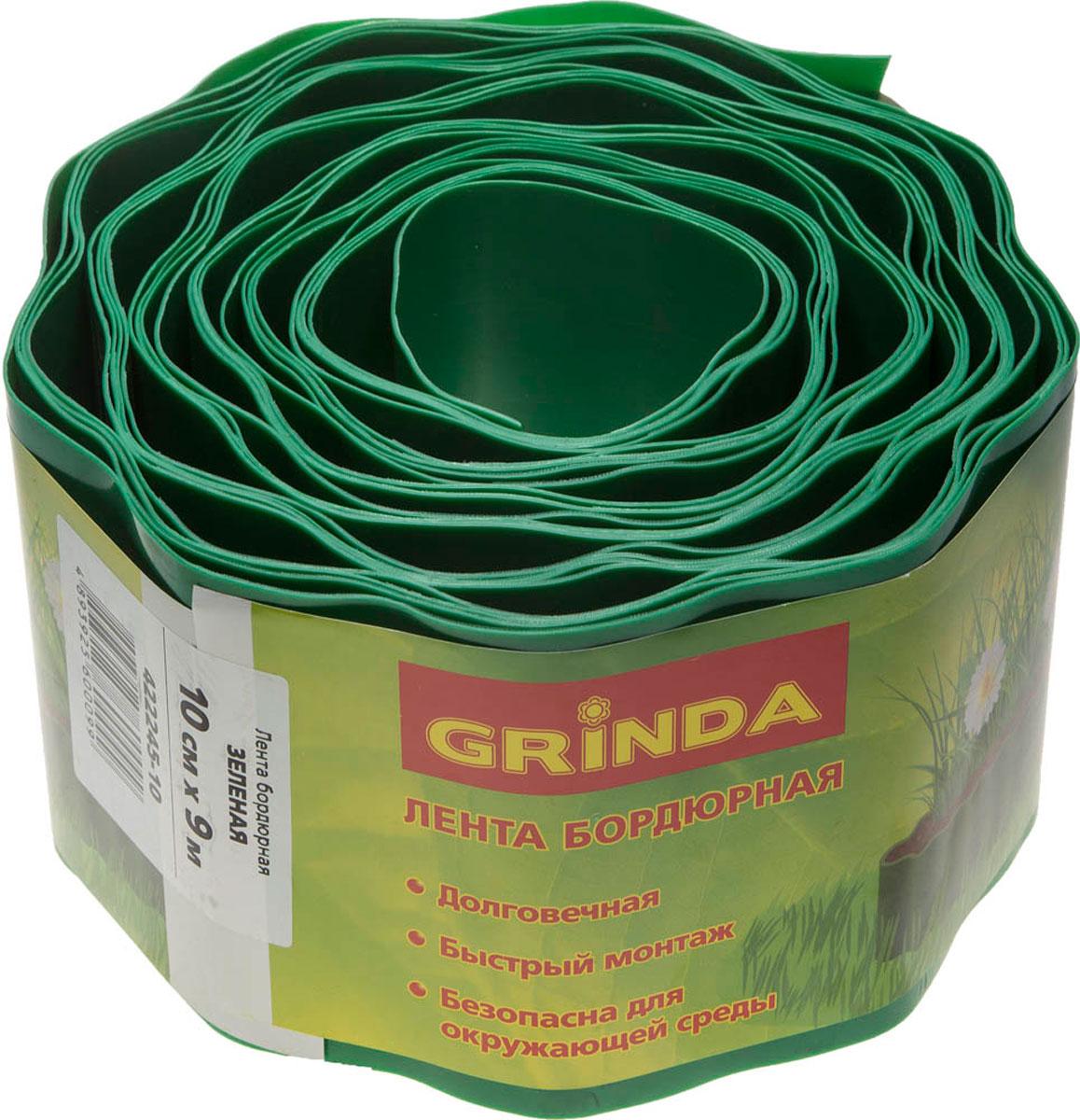 цена на Лента бордюрная Grinda, цвет: зеленый, 10 см х 9 м