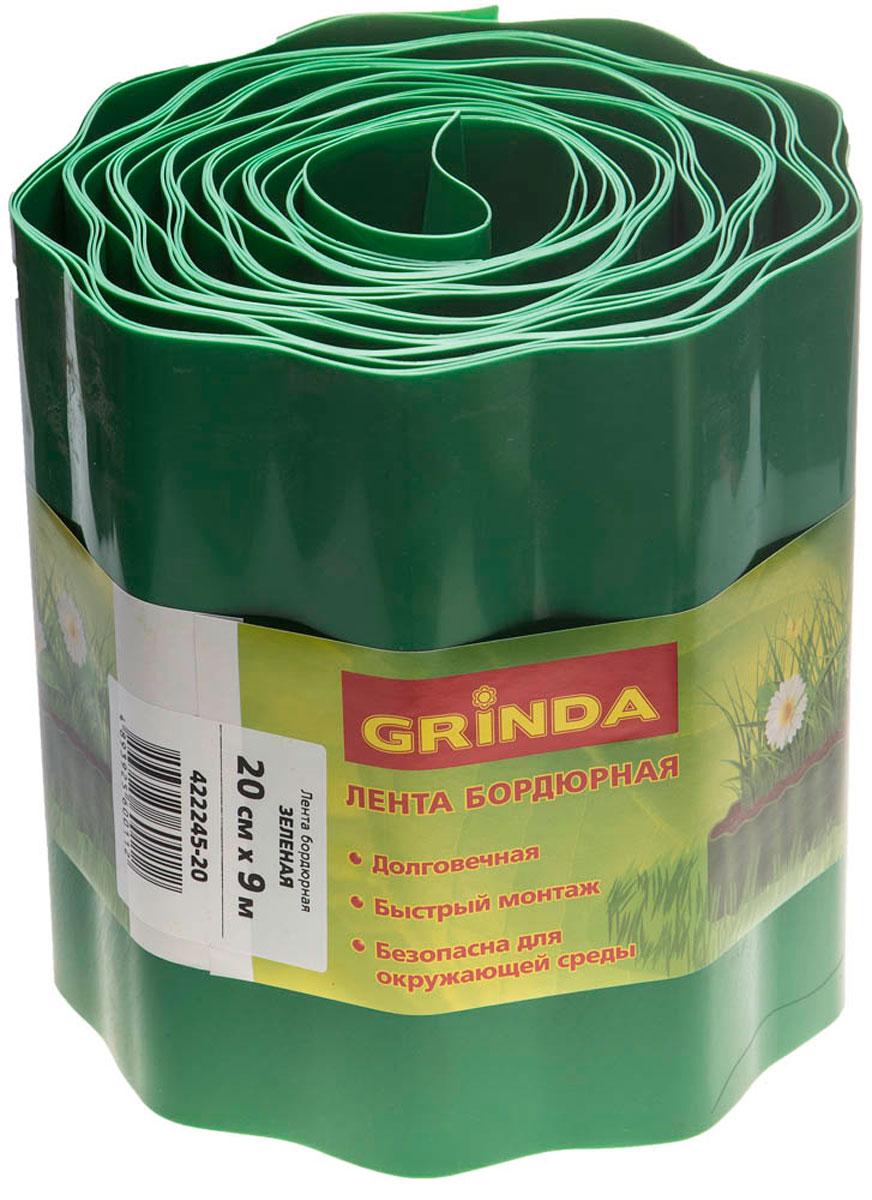 цена на Лента бордюрная Grinda, цвет: зеленый, 20 см х 9 м