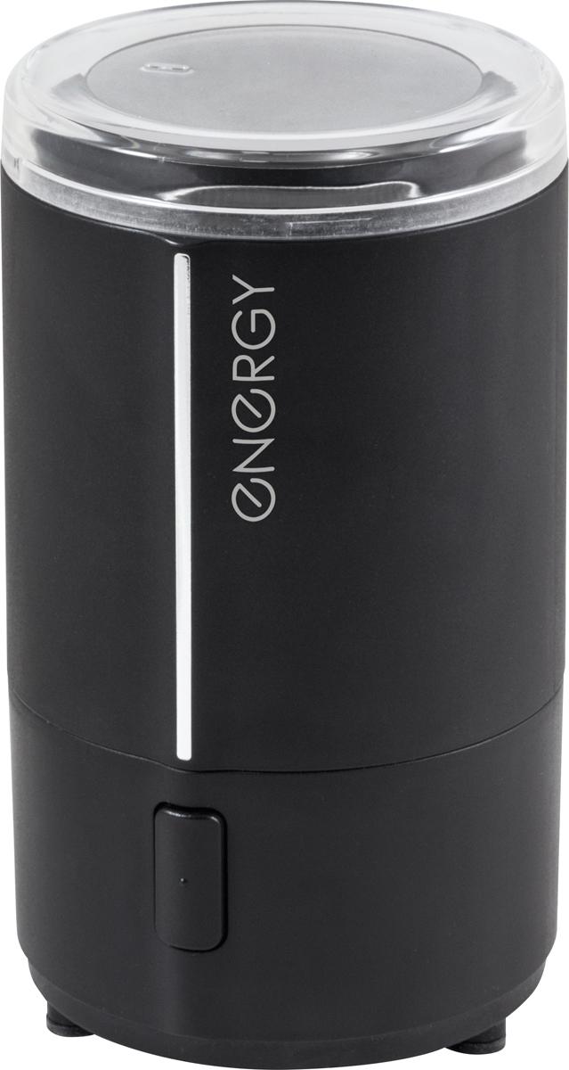 Energy EN-107, Black кофемолка - Кофеварки и кофемашины