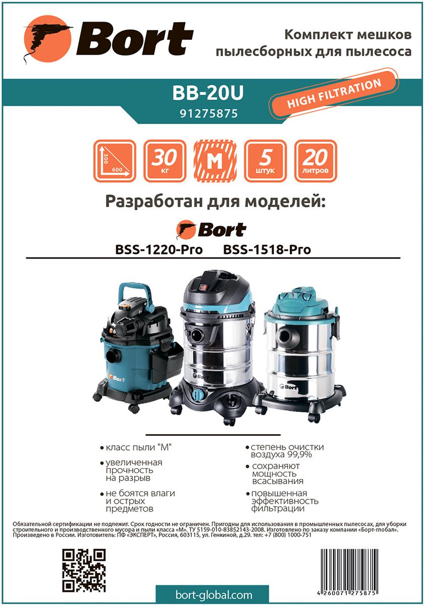 Bort BB-20U Комплект мешков пылесборных для пылесоса91275875для BSS-1220-Pro; BSS-1518-Pro ; Объем 20 л; Размер мешка 300x600 мм; Класс пыли M ; Предел прочности на разрыв 30 кг; Количество в упаковке 5 шт; 0 кг