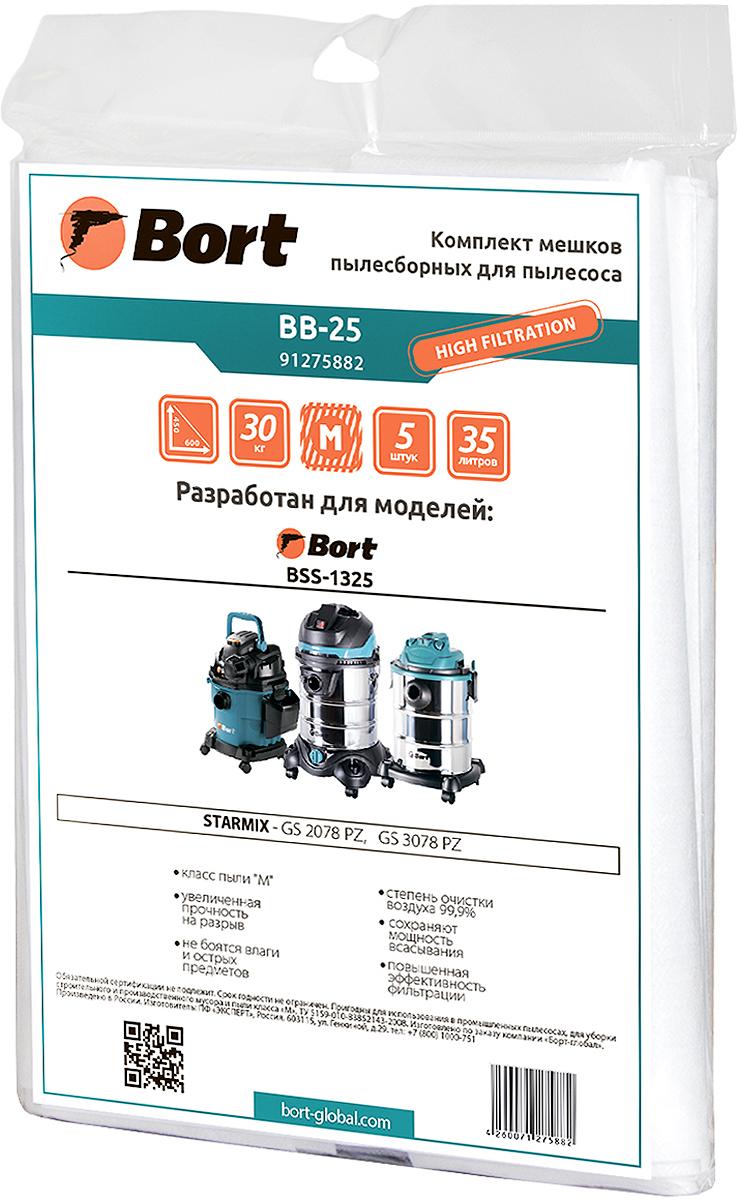 Bort BB-25Комплект мешков пылесборных для пылесоса Bort