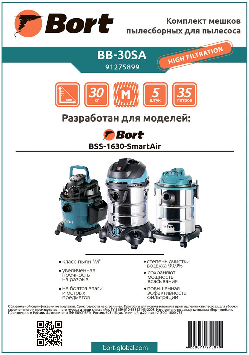 Bort BB-30SA Комплект мешков пылесборных для пылесоса91275899для BSS-1630-SmartAir ; Объем 35 л; Размер мешка 450x600 мм; Класс пыли M ; Предел прочности на разрыв 30 кг; Количество в упаковке 5 шт; 0 кг