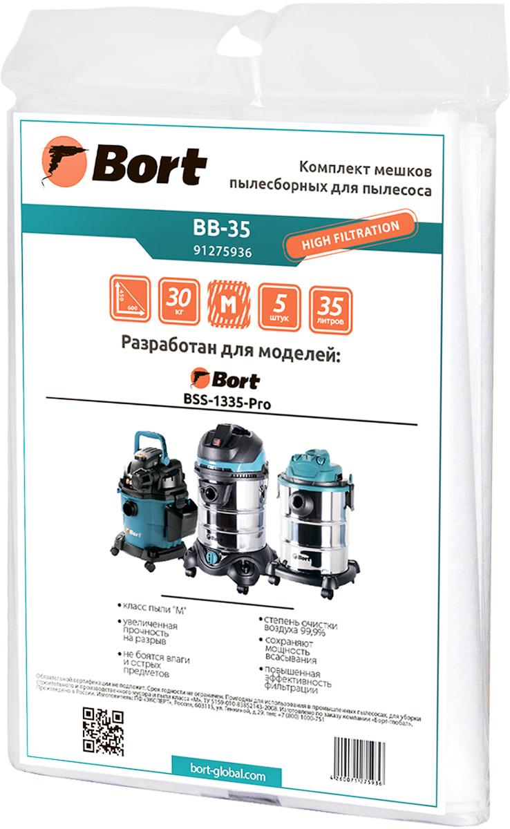 Bort BB-35Комплект мешков пылесборных для пылесоса Bort