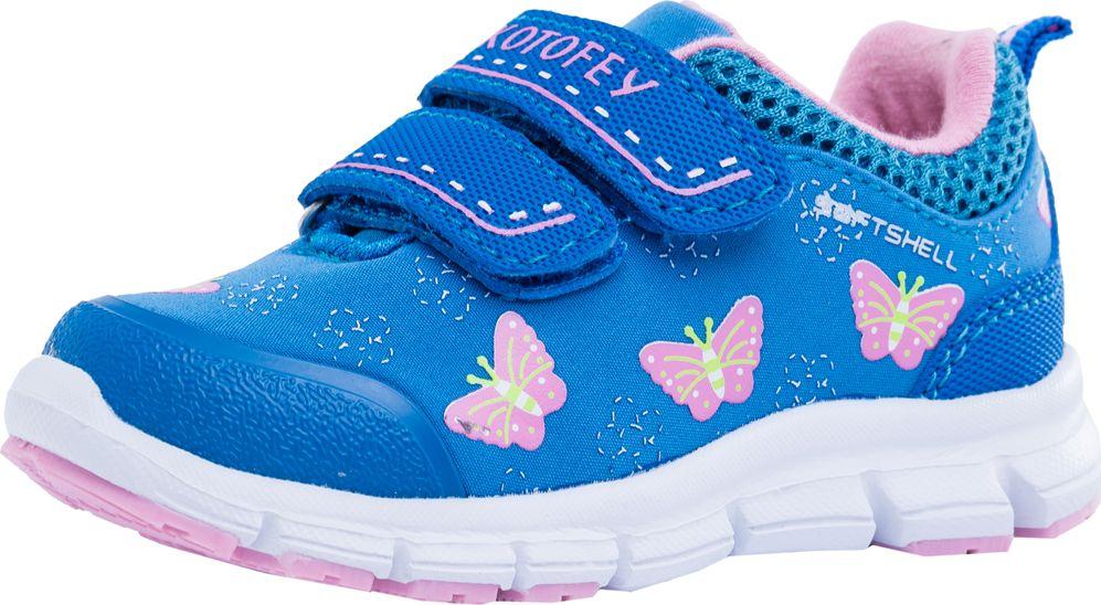Кроссовки для девочки Котофей, цвет: голубой. 144063-73. Размер 21