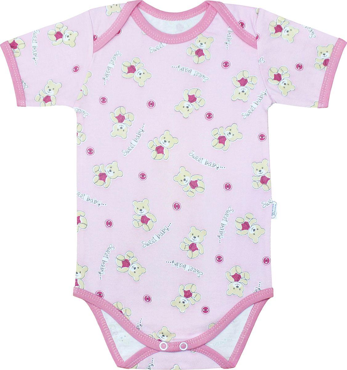 Боди для девочки Веселый малыш One, цвет: розовый. 41172/one-D (1)_милый мишка. Размер 7441172_милый мишкаДетское боди-футболка Веселый малыш One, оформленное милым принтом, послужит идеальным дополнением к гардеробу ребенка в летний период, обеспечивая ему наибольший комфорт. Боди изготовлено из кулирки, благодаря чему оно необычайно мягкое и легкое, не раздражает нежную кожу ребенка и хорошо вентилируется, а эластичные швы приятны телу младенца и не препятствуют его движениям. Удобные запахи на плечах и кнопки на ластовице помогают легко переодеть малыша или сменить подгузник.