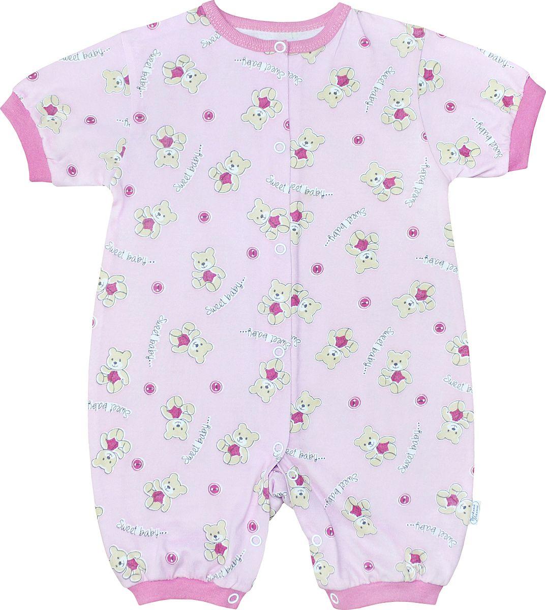 Песочник для девочки Веселый малыш One, цвет: розовый. 52172/one-E (1)_милый мишка. Размер 80