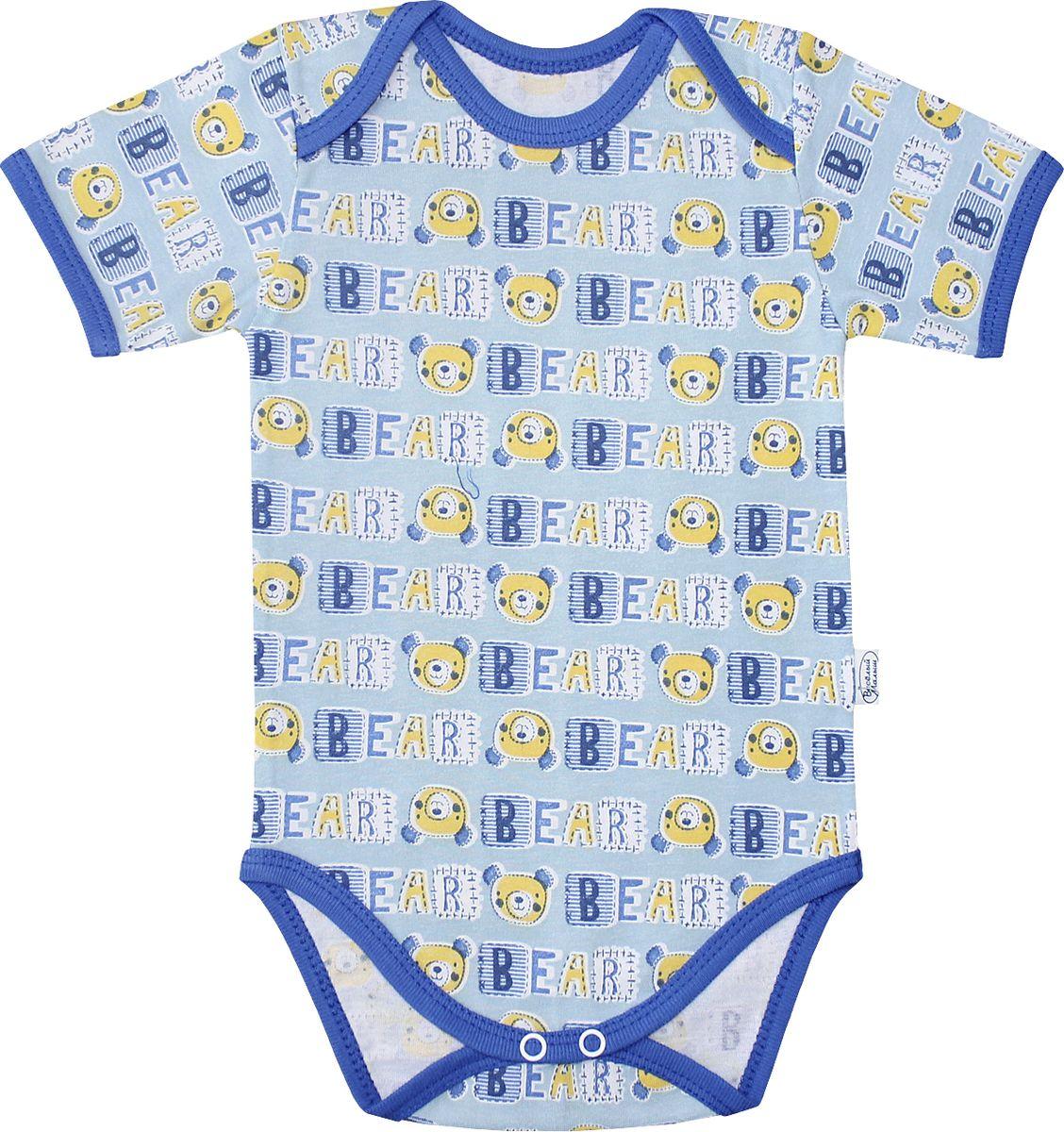 цены Боди для мальчика Веселый малыш One, цвет: голубой. 41172/one-E (1)_медведь. Размер 80