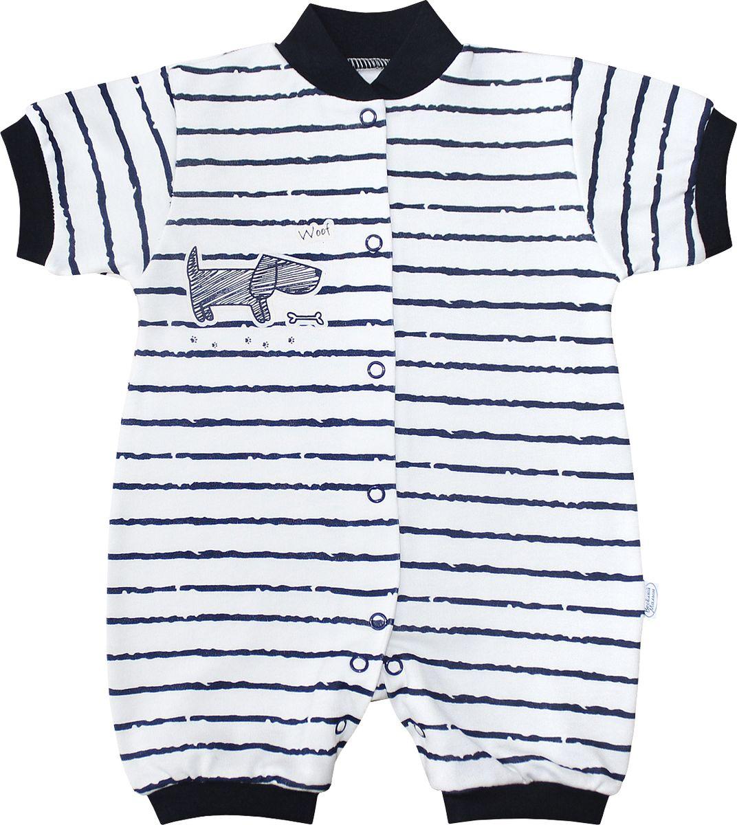 Песочник для мальчика Веселый малыш Верные друзья, цвет: белый, темно-синий. 52322/вд-E (1). Размер 80