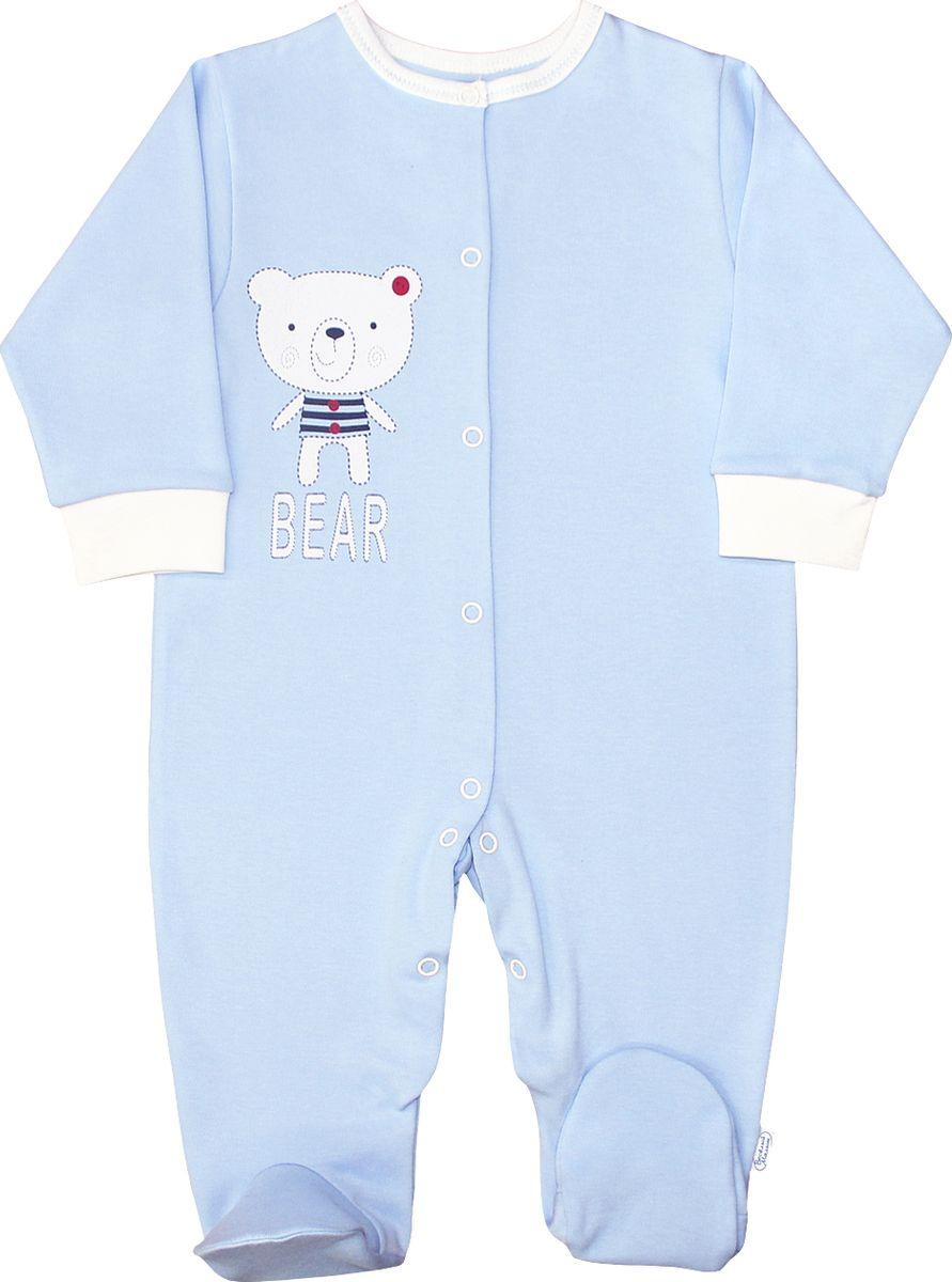Комбинезон домашний для мальчика Веселый малыш Мишка Тедди, цвет: голубой. 51322/мт-D (1). Размер 7451322Уютный комбинезон с закрытыми ножками Веселый малыш Мишка Тедди послужит идеальным дополнением к гардеробу ребенка, обеспечивая ему наибольший комфорт. Комбинезон с длинными рукавами, оформленный забавным принтом, застегивается на кнопки по всей длине. Воротник и манжеты рукавов дополнены мягкой трикотажной резинкой. Изделие изготовлено из интерлока, благодаря чему оно необычайно мягкое и легкое, не раздражает нежную кожу ребенка и хорошо вентилируется, а эластичные швы приятны телу младенца и не препятствуют его движениям.