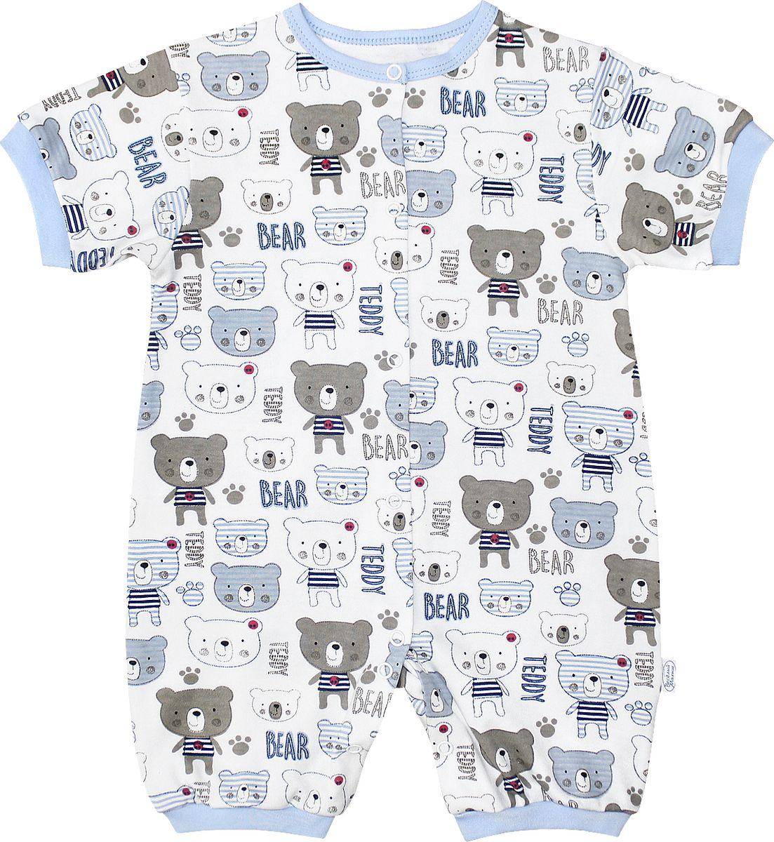 Песочник для мальчика Веселый малыш Мишка-Тедди, цвет: голубой. 52322/мт-E (1). Размер 80 веселый малыш песочник спелая вишня 52322