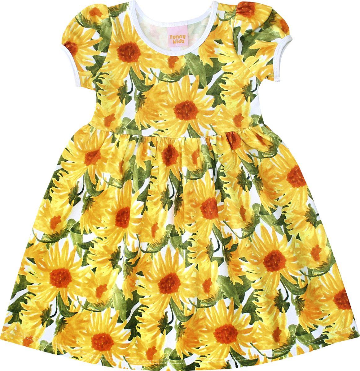 Платье для девочки Веселый малыш Маргарита, цвет: желтый. 349172-L (1)_подсолнухи. Размер 122 стоимость