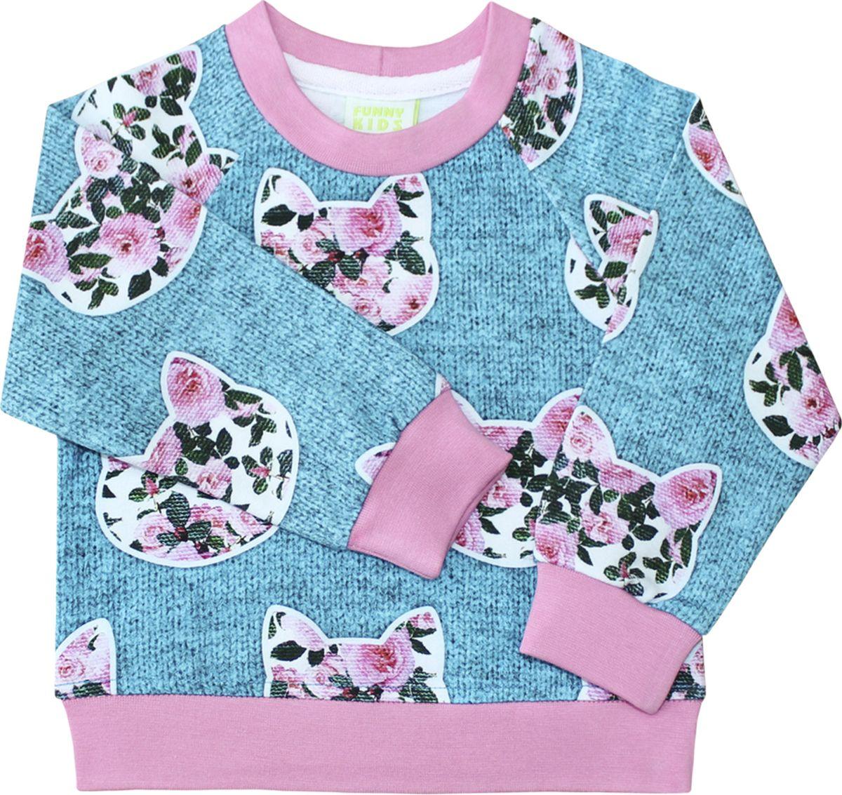 Свитшот для девочки Веселый малыш, цвет: розовый, голубой. 161/142/дев-H (1)_цветокошки. Размер 98161/142_цветокошкиУютный свитшот Веселый малыш послужит идеальным дополнением к гардеробу ребенка, обеспечивая ему наибольший комфорт. Свитшот с рукавами-реглан изготовлен из футера, благодаря чему он необычайно теплый и мягкий, не раздражает нежную кожу ребенка и хорошо вентилируется, а эластичные швы приятны телу ребенка и не препятствуют его движениям. Воротник, манжеты рукавов и низ изделия дополнены мягкой трикотажной резинкой.