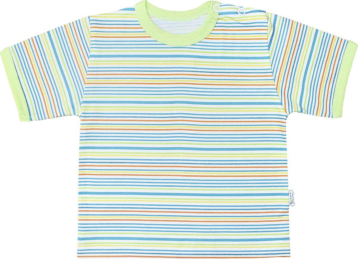 Футболка детская Веселый малыш One, цвет: зеленый. 67172/one-C (1)_яркая полоса. Размер 6867172_яркая полосаЛегкая футболка Веселый малыш One послужит идеальным дополнением к гардеробу ребенка, обеспечивая ему наибольший комфорт. Футболка изготовлена из кулирки, благодаря чему она необычайно мягкая, не раздражает нежную кожу ребенка и хорошо вентилируется, а эластичные швы приятны телу младенца и не препятствуют его движениям. Воротник и манжеты рукавов дополнены мягкой эластичной бейкой. На плече предусмотрены кнопки для легкого переодевания ребенка.