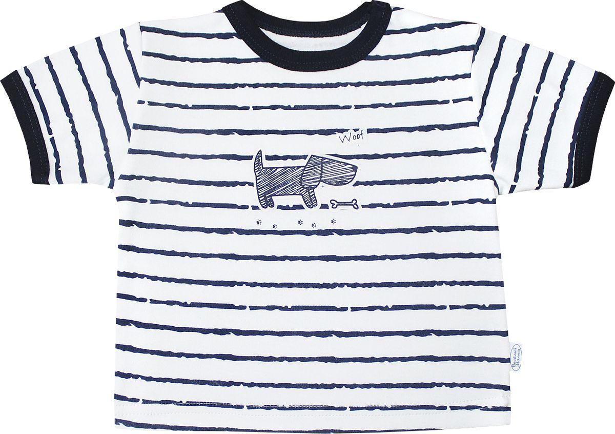 Футболка для мальчика Веселый малыш Верные друзья, цвет: белый, темно-синий. 67322/вд-D (1)_полоски. Размер 7467322_полоскиЛегкая футболка для мальчика Веселый малыш Верные друзья, оформленная забавным принтом, послужит идеальным дополнением к гардеробу ребенка, обеспечивая ему наибольший комфорт. Футболка изготовлена из интерлока благодаря чему она необычайно мягкая, не раздражает нежную кожу ребенка и хорошо вентилируется, а эластичные швы приятны телу младенца и не препятствуют его движениям. На плече предусмотрены кнопки для легкого переодевания ребенка.