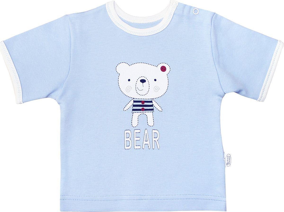Футболка для мальчика Веселый малыш Мишка Тедди, цвет: голубой. 67322/мт-F (1). Размер 86 футболка для беременных printio мишка me to you