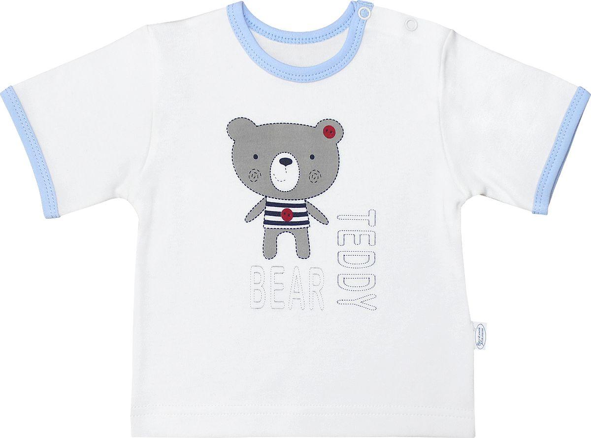 Футболка для мальчика Веселый малыш Мишка Тедди, цвет: экрю. 67322/мт-F (1). Размер 86 веселый малыш футболка для мальчика веселый малыш