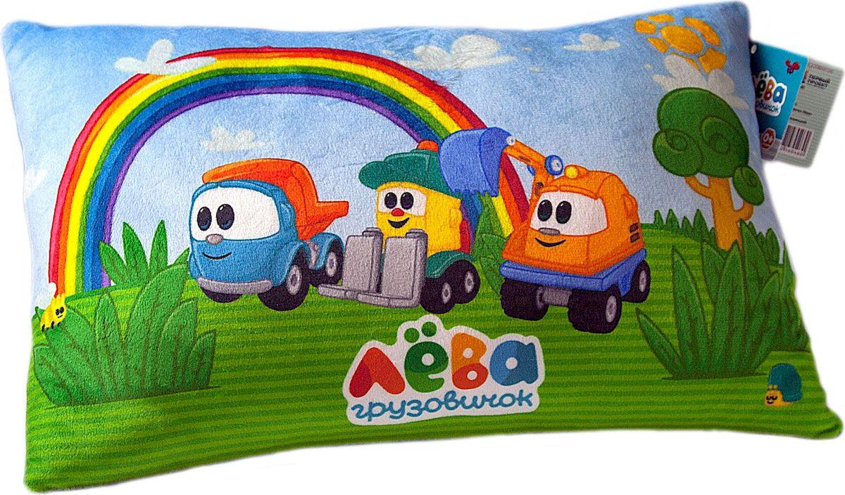 Грузовичок Лева Мягкая игрушка-подушка