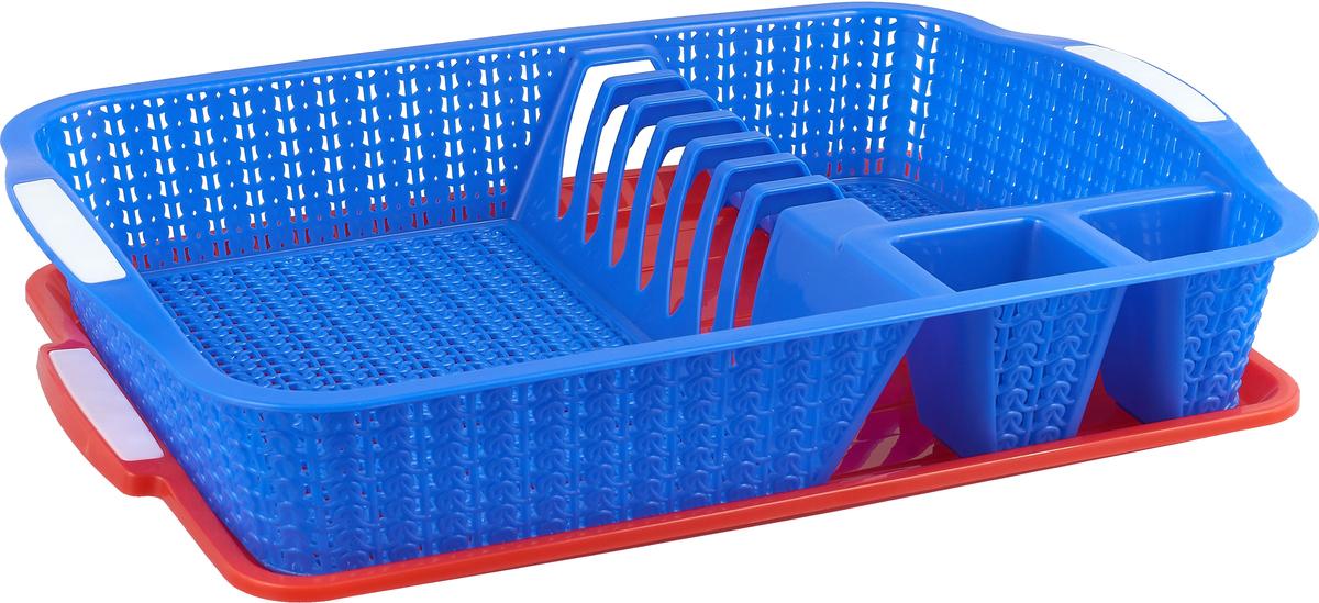 Сушилка для посуды StarPlast, цвет: синий, красный, 40,5 x 30 x 7 см94039_синий, красный