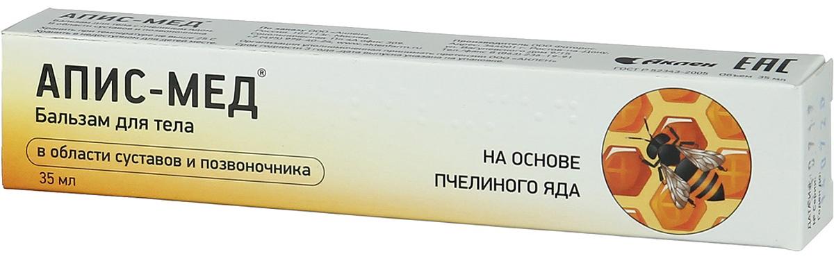 Аклен Бальзам для тела Апис-Мед, с пчелиным ядом 3%, 35 мл малицкий с голод муравьиный мед оправа для бездны