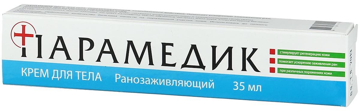 Аклен Крем для тела ранозаживляющий Парамедик (декспантенол 5%+хлоргексидин и травы), 35 мл аклен бальзам для тела апис мед с пчелиным ядом 3% 35 мл