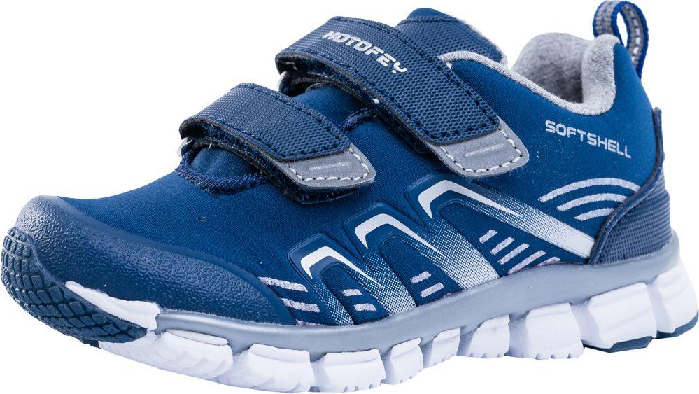 Кроссовки для мальчика Котофей, цвет: синий. 344072-76. Размер 26344072-76Яркие кроссовки «Котофей» – лучшее решение для подвижных детей. Модель изготовлена из материала «SoftShell». Основная концепция обуви с верхним слоем из материала SoftShell - защитить от непредсказуемых погодных условий, при этом сохраняя комфортный микроклимат внутри. Внешний слой отталкивает влагу, обладает эластичностью и повышенной прочностью. Внутренний слой сохраняет тепло и позволяет ноге «дышать». Наиболее прогрессивная разработка в мировом производстве обуви.Кроссовки из материала «SoftShell» универсальны. Они подходят для комфортного использования, как в спортзале, так и на улице.