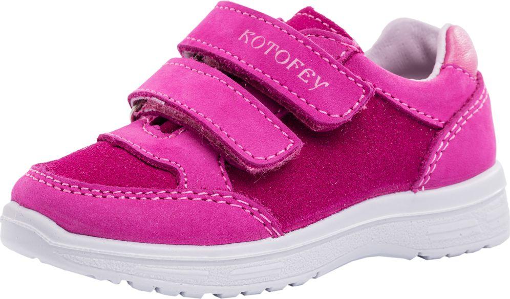 Комфортные кроссовки для девочки выполнены полностью из натуральной кожи. Литьевой метод крепления подошвы обеспечивает ей максимальную прочность, необходимую гибкость и минимальный вес. Подошва имеет анатомическую форму следа и в точности повторяет изгибы свода стопы, что позволяет ноге чувствовать себя комфортно весь день. Удобная застежка – две липучки позволяют отрегулировать обувь по полноте и правильно зафиксировать ее на стопе. Мягкий манжет создает комфорт при ходьбе и предотвращает натирание ножки ребенка.