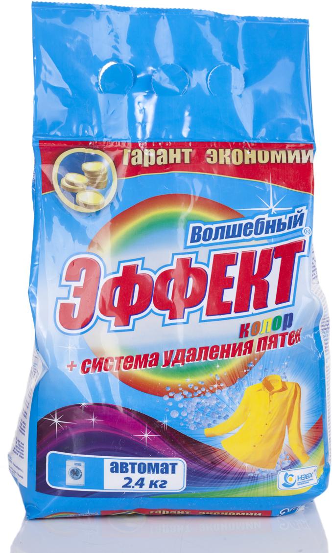 """Порошок стиральный Волшебный Эффект """"Колор"""", автомат, 2.4 кг"""