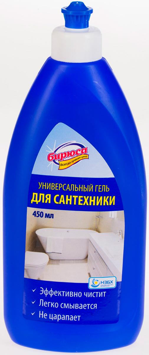 Быстро удаляет застаревшие загрязнения, ржавчину, мочевой камень. Устраняет неприятные запахи. Придает приятный аромат.