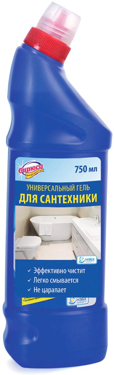 Гель для сантехники Бирюса, универсальный, 750 мл00-00000967Быстро удаляет застаревшие загрязнения, ржавчину, мочевой камень. Устраняет неприятные запахи.Придает приятный аромат.
