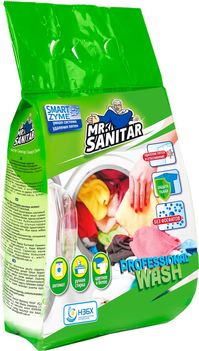 Порошок стиральный Mr. Sanitar Универсал, 2,4 кг спрей для ковров и обивки mr sanitar 500 мл