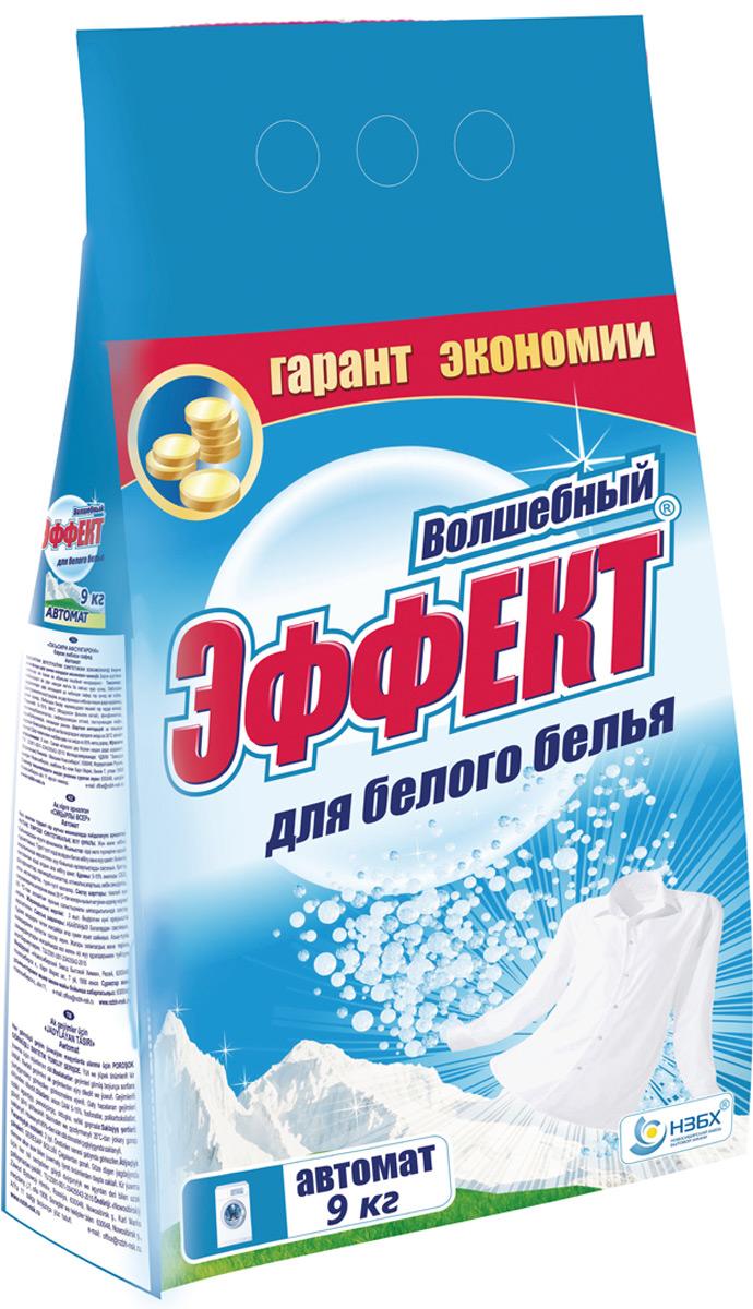 Порошок стиральный Волшебный Эффект, автомат, для белого белья, 9 кг
