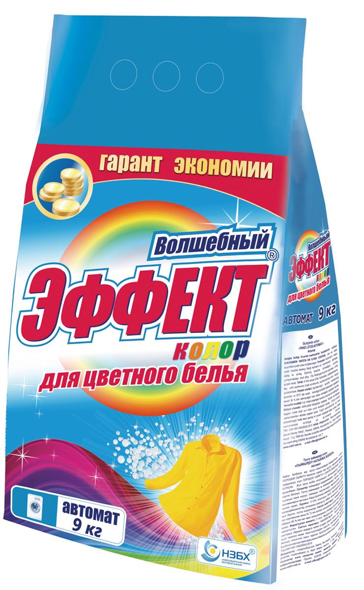 Порошок стиральный  Волшебный Эффект , автомат, для цветного белья, 9 кг -  Бытовая химия