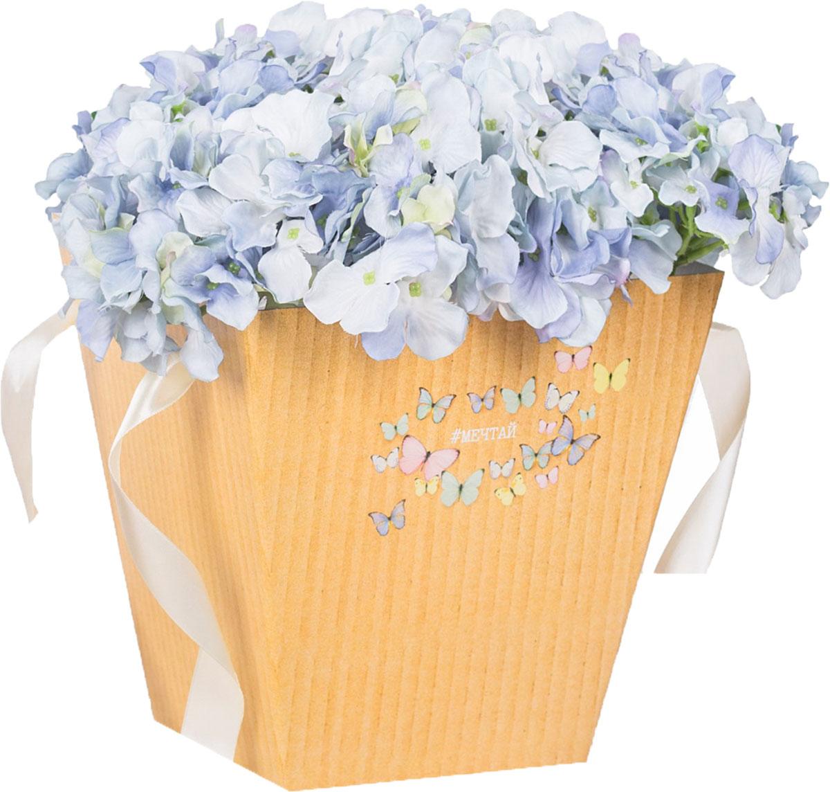 Коробка-трапеция Дарите Счастье Полёт бабочек, 23,6 х 24,5 х 15 см2878113Любой подарок начинается с упаковки. Что может быть трогательнее и волшебнее, чем ритуал разворачивания полученного презента. И именно оригинальная, со вкусом выбранная упаковка выделит ваш подарок из массы других. Она продемонстрирует самые тёплые чувства к виновнику торжества и создаст сказочную атмосферу праздника. Коробка — это то, что вы искали.
