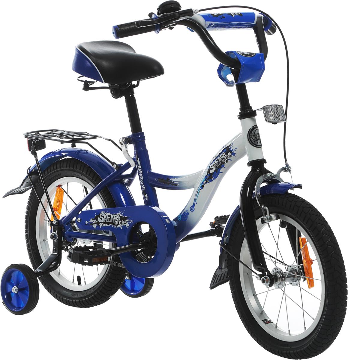 """Велосипед детский Safari """"Proff. Стихии"""", двухколесный, цвет: синий, колесо 14"""""""